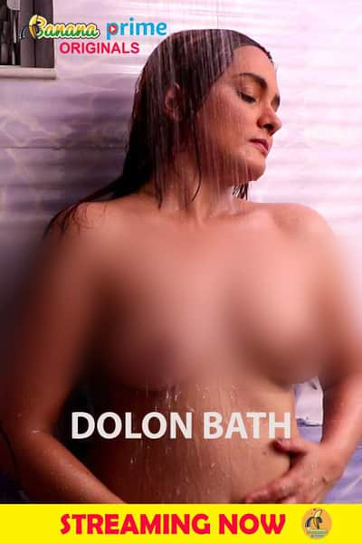 Dolon Bath